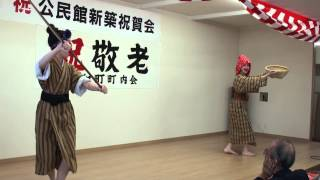 getlinkyoutube.com-是枝三姉妹 谷茶前