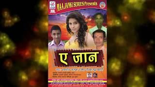 getlinkyoutube.com-देवरु रोटी खाता होठलाली से बोर के - Hot Bhojpuri song 2016