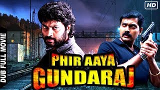 getlinkyoutube.com-Phir Aaya Gundaraj Hindi Action Full Movie | Narain | Bhavana | Dandapani | Indian Films