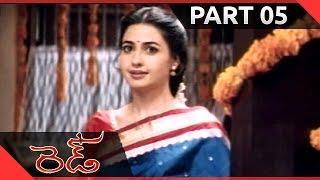 Red Telugu Movie Part 05/13 || Ajith, Priya Gill , Revathi || Shalimarcinema width=