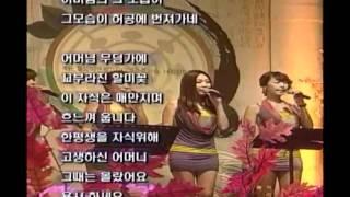 송봉수 - 할미꽃 사연.