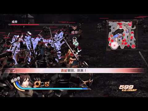 Dynasty Warriors 7: Xtreme Legends (JPN) - Sun Shang Xiang Gameplay (Nightmare Difficulty) [HD]