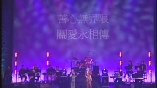 getlinkyoutube.com-葉振棠金曲迴響頌善終  (葉振棠演唱會下).mkv