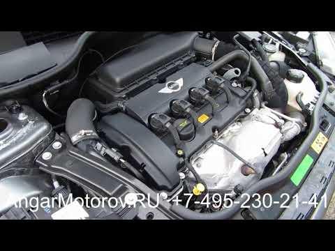 Двигатель MINI Clubman Cooper S 1.6 N14B16 A Двигатель Мини Клабмен 1.6 N14 B16 Наличие