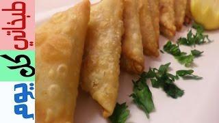getlinkyoutube.com-طريقة عمل عجينة السمبوسة أو السمبوسك - Samosa Dough Recipe