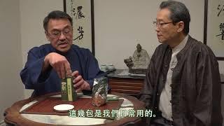 綠茶的保存方法