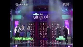 getlinkyoutube.com-月亮代表谁的心 - David Tao 陶喆 / MICappella 麦克疯人声乐团 (The Sing-Off China)