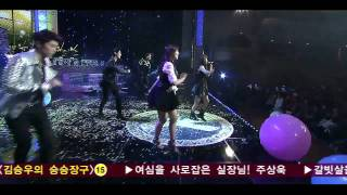 getlinkyoutube.com-Dream High -- IU, Kim Soo Hyun,Taecyeon, Eunjung, Suzy, Wooyoung