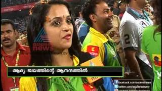 getlinkyoutube.com-Bhavana and Mamta Mohandas excited after Kerala Strikers first victory in CCL 2013