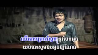 getlinkyoutube.com-05 Tngai sa aek oun ka By Khem KARAOKE VCD Town Vol 29