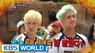 getlinkyoutube.com-Let's Go! Dream Team II | 출발드림팀 II : DreamTeam at a Water Park! (2014.08.02)