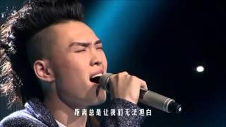 getlinkyoutube.com-#我是歌手谁来踢馆#张玮挑战高难度神曲 《靠近》狂飙高音练出铁肺神功