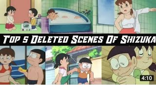 Nobita Shizuka Behind Cut Scene