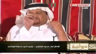 getlinkyoutube.com-هوشة وتبادل الشتائم بين عدنان جستنية ومحمد البكيري