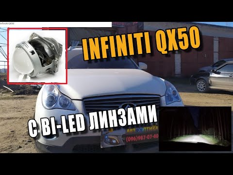 Где у Инфинити Q50 находится предохранитель сигнализации