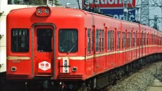 80年代 京成電車の車内テープ放送 3300