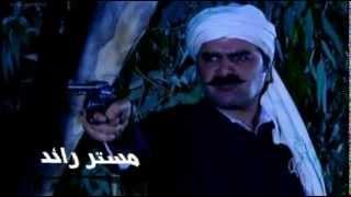 مسلسل باب الحارة 2 - القبض علي سطيف وقتله من ابو شهاب ومعتز | المقطع كامل HD