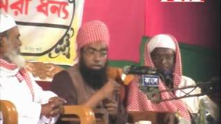 getlinkyoutube.com-BANGLA WAZ MAULANA JUBAER AHMED ANSARI About Sura,e Rahman