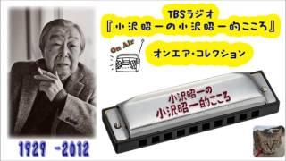 getlinkyoutube.com-小沢昭一的こころ「男のお洒落について考える」