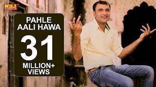 getlinkyoutube.com-Pahle Aali Hawa Rahi Na   Haryanvi New Hit Song Full HD 2015