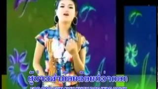 getlinkyoutube.com-laosong CP thao hoa gnou .senmany Chanthavong