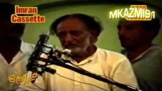 getlinkyoutube.com-Ya Ali Kyun Daroon(Original) - Zakir Nabi Baksh Joiya of Khushab