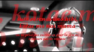 Mio - Alone Lyrics + Traduction en Français (Miori Takimoto) -Ikemen Desu Ne