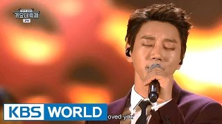 getlinkyoutube.com-Hwang ChiYeul - Somewhere Only A Little Above Me [2015 KBS Song Festival / 2016.01.23]