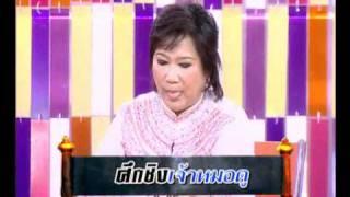 getlinkyoutube.com-แชมป์หมอดู ประเทศไทย