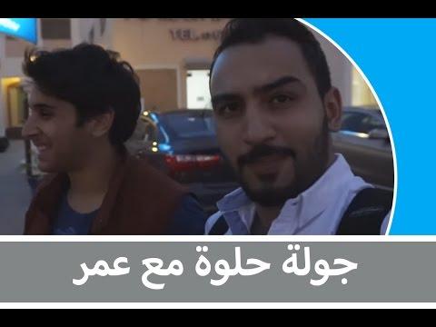 Friday Vlogs #3 | ميلك شيك بفلفل التباسكو!!