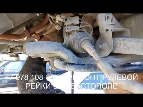 СТО Рулевая рейка, ремонт рулевой рейки в Севастополе