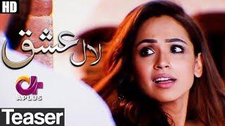 Laal Ishq - Rahat Fateh Ali Khan OST Teaser | Aplusᴴᴰ Drama |  Faryal Mehmood, Saba Hameed