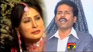 Shahzada Asif Kamli Na La Akhian 33   YouTube