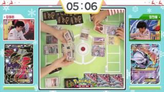 getlinkyoutube.com-[공식] 포켓몬 카드 게임 플레이어즈배틀 영상 제3탄