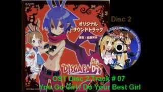 getlinkyoutube.com-Disgaea D2 OST Disc 2 Track # 07: You Go Girl