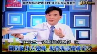 getlinkyoutube.com-201209-12 女人我最大  part3 強化記憶大補腦