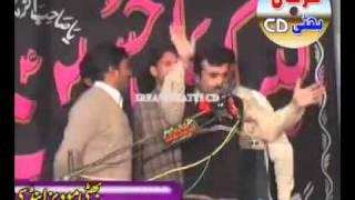 getlinkyoutube.com-wah ya ali dushman tera qaseeda by qazi waseem