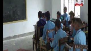 चंपावत : हड़ताल खत्म होने के बाद भी स्कूलों से नदारद रहे शिक्षक