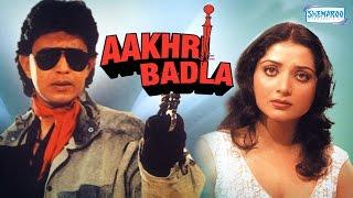 getlinkyoutube.com-Aakhri Badla - Mithun Chakraborty - Yogita Bali - Hindi Full Movie