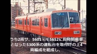 getlinkyoutube.com-名列車で行こう名鉄編7「SR・3R・6R 特集」