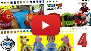 getlinkyoutube.com-Vídeos de la Semana #4 con TAYO, Huevos Sorpresa, Masha, Peppa Pig y Dory