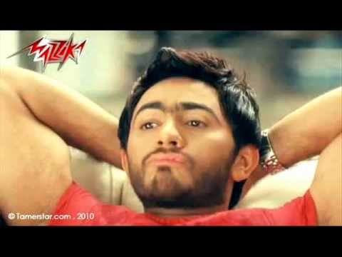Tamer HosnY New Song | Hotel California | تامر حسنى 2013