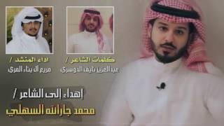 getlinkyoutube.com-طرب - في محمد جارالله السهلي