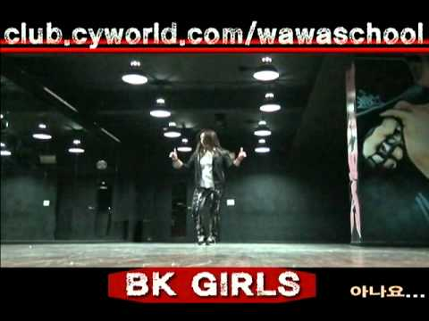 WAWA DANCE ACADEMY BRAVE GIRLS DO YOU KNOW DANCE STEP
