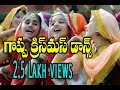 Indian Christmas Best Dance in Public Telugu Christian Song Watch Amazing perfomance