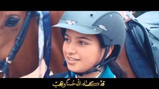 """getlinkyoutube.com-عمل زين الوطني """"يا بلادي"""" 2016"""