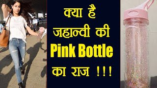 Jhanvi Kapoor's WEIRD CONNECTION With Pink BOTTLE!!! Find Out Here । FilmiBeat