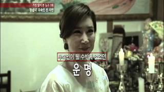getlinkyoutube.com-[enews24] '똥습녀' 임지영, 신내림 받고 무속인 된 기막힌 사연