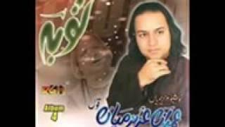 Allah Se Dar Aur Tauba Tauba Kar 03013786143