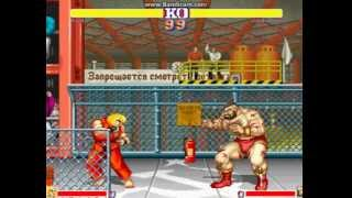 getlinkyoutube.com-[Fullgame] Street Fighter II World Warrior M.U.G.E.N. 1.1 Updated DEMO